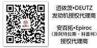 微信二维码_新利18官网登录强晟元